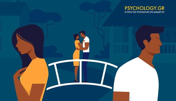 Γκαντίνας Θεόδωρος Ψυχολόγος γραφείο Θεσσαλονίκη Γιατί Επιλέγω Πάντα τον-την Λάθος Σύντροφο